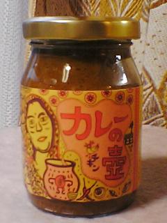 えりちゃんの☆O・I・SHI・I☆カレーレシピ_b0072729_1712980.jpg
