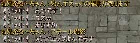 d0080629_18583555.jpg