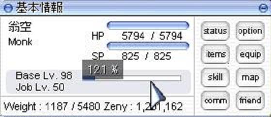 f0051229_19212877.jpg