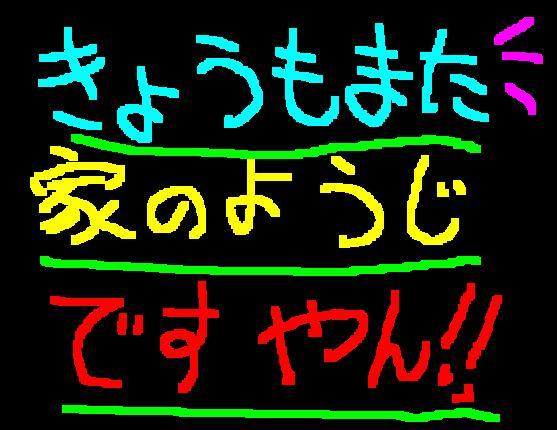 f0056935_14194283.jpg