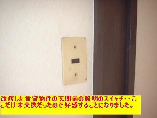 f0031037_15131950.jpg