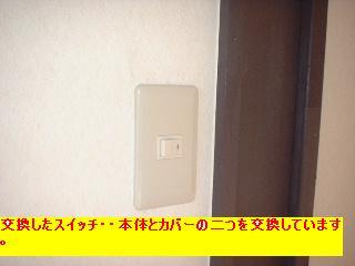 f0031037_15133283.jpg