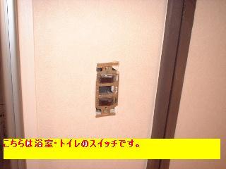 f0031037_15134113.jpg