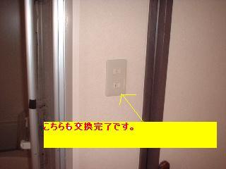 f0031037_15134916.jpg