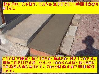 f0031037_1514067.jpg