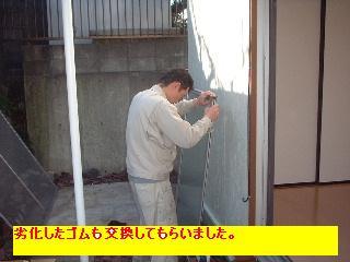 f0031037_15143950.jpg