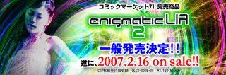 【LIA】応援キャンペーン【enigmaticLIA2】第1弾バナーをはってLIA直筆サイン入りポスターをゲットしよう!_f0113642_5572222.jpg