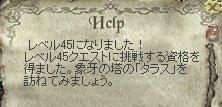 b0010543_2474972.jpg