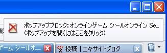 b0023445_1423077.jpg