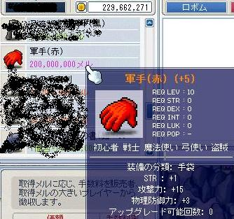 f0106647_51228.jpg