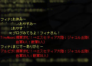 b0078250_115391.jpg