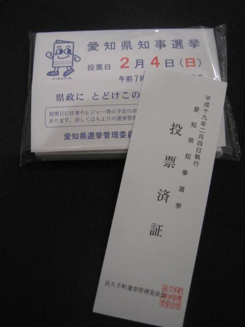 b0095350_2104420.jpg