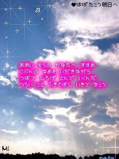 f0113150_20122529.jpg