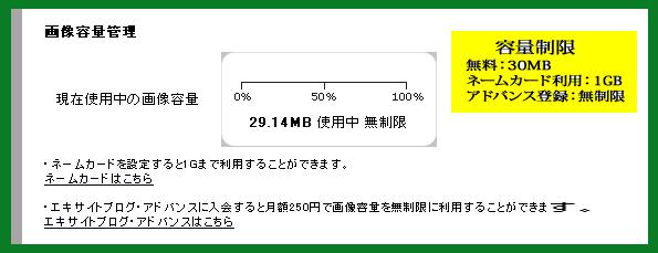 b0050151_21103943.jpg