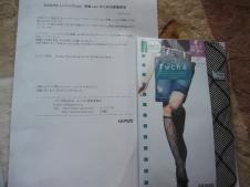 メニューブック未封入_c0091451_1715138.jpg