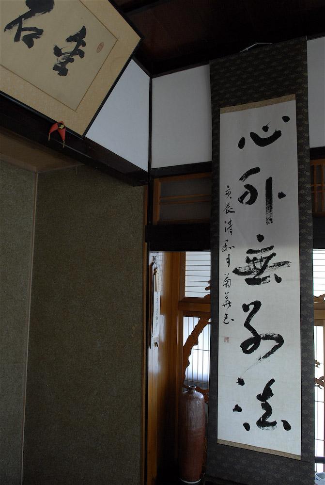 武雄後藤家のこと_b0014152_6262615.jpg