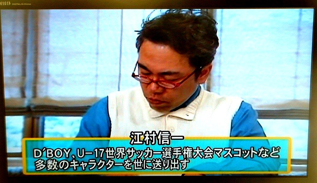 DVDパステルシャインアート作画の様子_e0082852_1432419.jpg