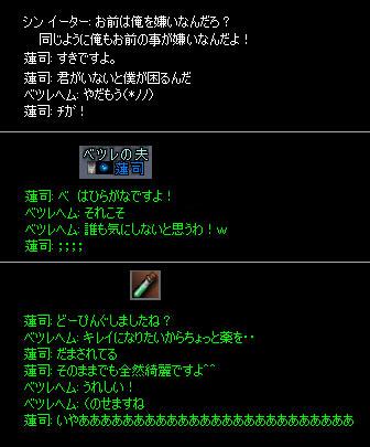 b0050155_17464080.jpg