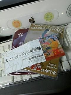 b0045759_110492.jpg