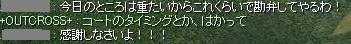 a0052362_1994724.jpg