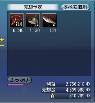 b0083273_1113065.jpg