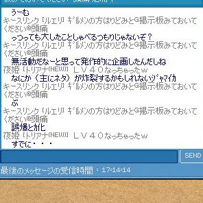 b0106601_7193439.jpg
