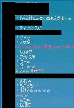 b0106601_7261043.jpg