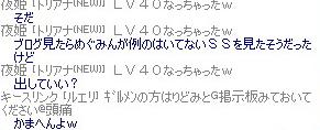 b0106601_746415.jpg