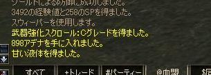 c0016602_2075959.jpg