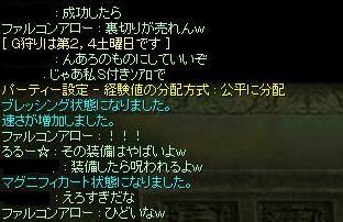 e0076602_723320.jpg