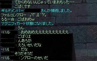 e0076602_724280.jpg