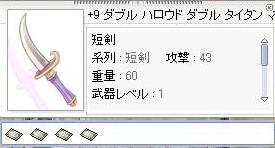 e0092504_22344131.jpg