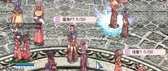 f0058111_14554913.jpg
