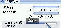 f0066514_219948.jpg