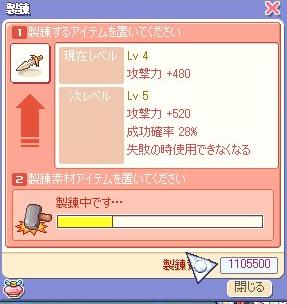 d0081124_18563774.jpg