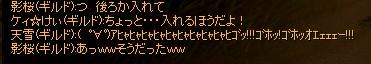 f0078734_1453593.jpg