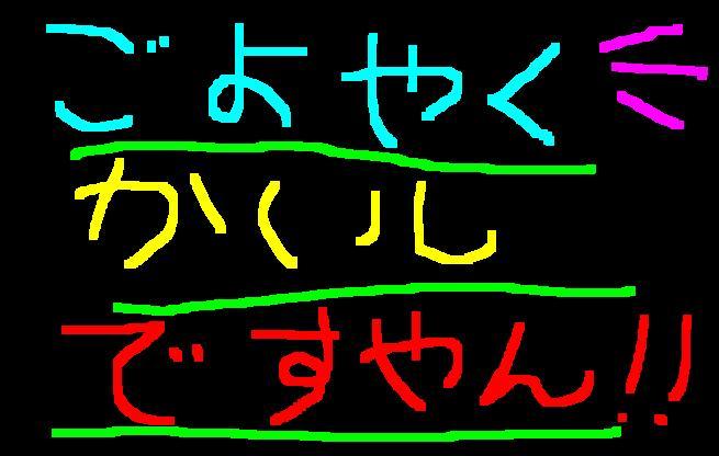 f0056935_19533539.jpg