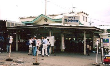西武鉄道新宿線 花小金井駅_e0030537_0553511.jpg