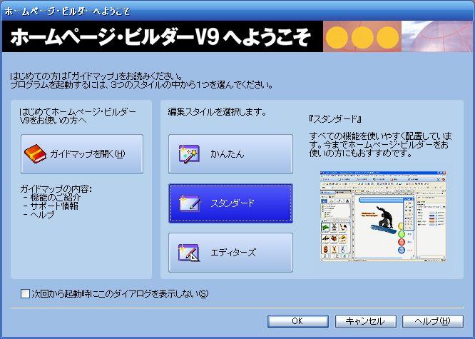 b0018441_1746894.jpg