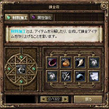 d0078044_135285.jpg