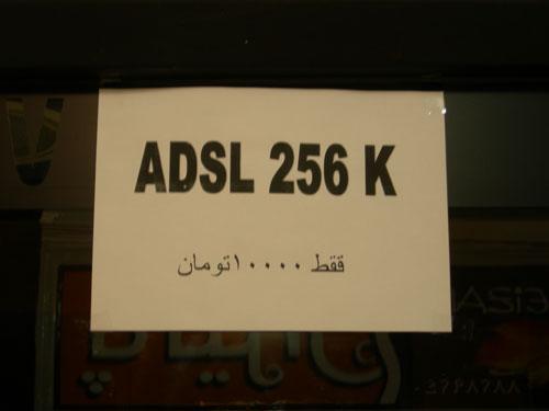 b0006449_1333885.jpg