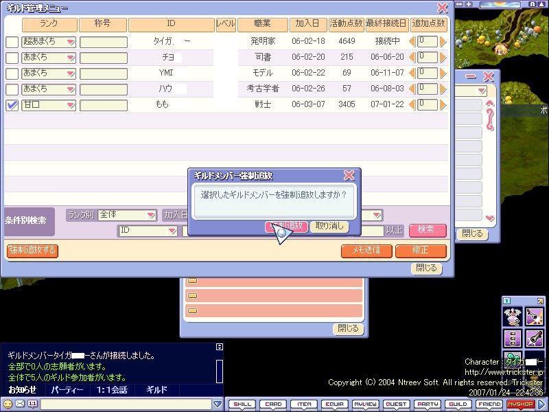 f0066850_21581165.jpg