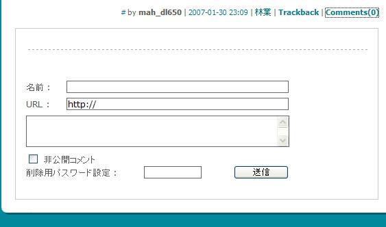 c0016259_2050292.jpg