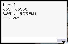a0019167_1125630.jpg