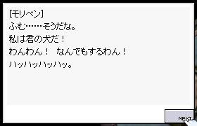 a0019167_1143791.jpg