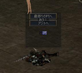 b0036369_2326951.jpg