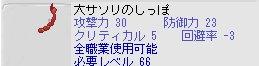 b0069074_22201248.jpg
