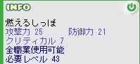 b0069074_22262445.jpg
