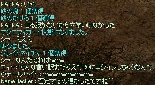 f0073578_11203146.jpg