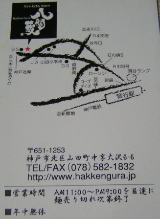 f0106190_195167.jpg